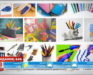 Как украинские родители экономят на закупках к учебному году