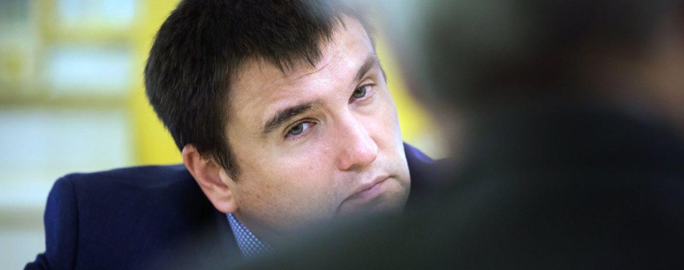 Лавров збирається зустрітися з Клімкіним на полях Мюнхенської конференції з безпеки - МЗС РФ