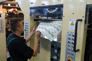 Нацбанк витратив 1,3 мільярда гривень, щоб надрукувати нові купюри
