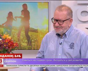 """Всемирно известный фотограф Виктор Марущенко в гостях """"Сніданка"""""""