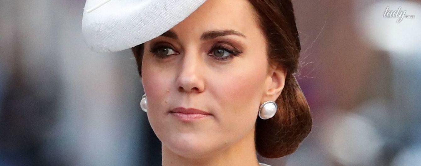 Все равно красивая: герцогиня Кембриджская повторила образ двухлетней давности