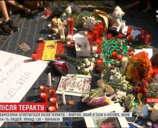 Зросла кількість жертв теракту в Барселоні