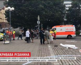 У Фінляндії озброєний ножем чоловік напав на перехожих