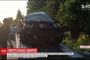 """Внаслідок ДТП за участю авто власника футбольного клубу """"Карпати"""" загинула жінка"""
