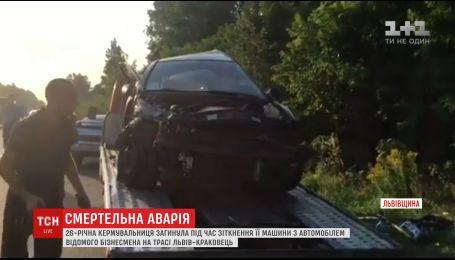 """В результате ДТП с участием авто владельца футбольного клуба """"Карпаты"""" погибла женщина"""