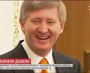 """Компания Рината Ахметова докупила акции """"Киевэнерго"""" и """"Западэнерго"""""""