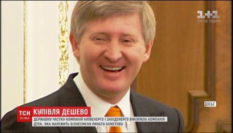 """Компанія Рената Ахметова докупила акції """"Київенерго"""" та """"Західенерго"""""""