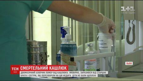На Львівщині 2-місячне немовля померло від кашлюку