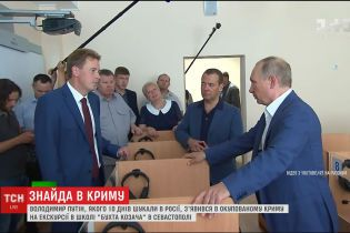 Путін з`явився в окупованому Криму після 10 днів зникнення