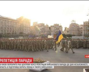 Подготовка к празднику: одиннадцать стран примут участие в параде ко Дню Независимости