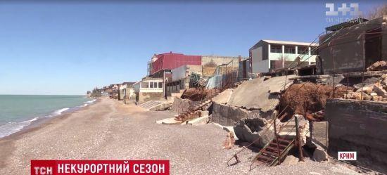 Повільна смерть кримських курортів: Миколаївку і Малий Маяк масово залишають місцеві підприємці