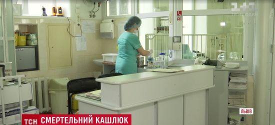 Кашлюк забрав життя 2-місячого немовляти у Львові