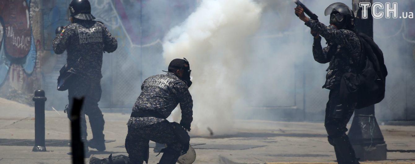 """Запад раскритиковал """"победу революции"""" в Венесуэле"""