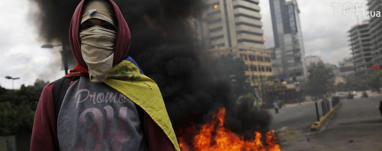 Кровавый Каракас: в Венесуэле накануне выборов Конституционной ассамблеи убили двух политиков