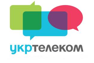 """В """"Укртелекомі"""" розказали, за які послуги українцям доведеться платити більше"""