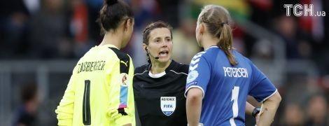 Жінкам дорогу: ФІФА вперше призначила жінок-арбітрів на матчі свого турніру