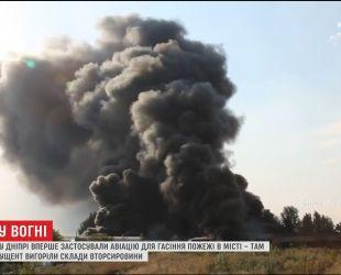 На юге Украины горят десятки гектаров леса