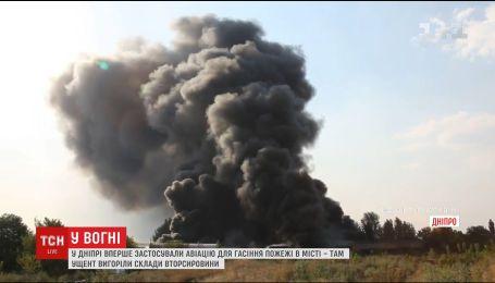 На півдні України горять десятки гектарів лісу