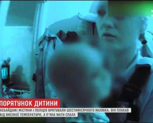 У Дніпрі небайдужі та поліція врятували від високої температури малюка, мати якого п'яна спала