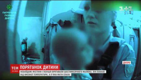 В Днепре неравнодушные и полиция спасли от высокой температуры малыша, мать которого пьяная спала