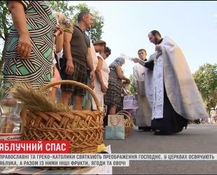 Литургии и освящения оберегов: христиане восточного обряда отмечают Преображение Господне