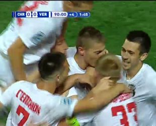 Черноморец - Верес - 0:1. Видео гола Адамюка