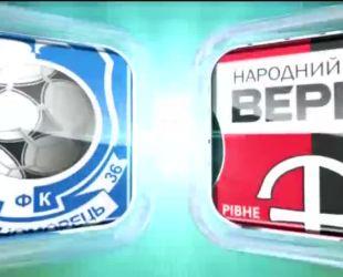 Черноморец - Верес - 0:1. Видео матча