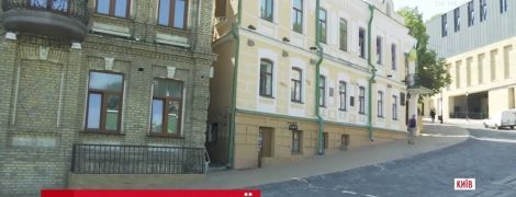 Музей Булгакова на Андреевском спуске покрылся странными трещинами