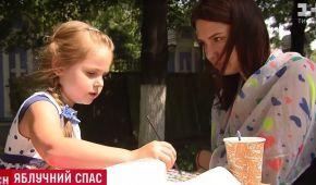 Із яблуками та добрими справами: як у київських храмах відсвяткували Преображення