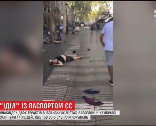"""""""Исламское государство"""" в который раз всколыхнуло Европу волной терактов"""