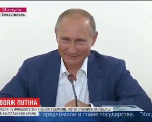 После непродолжительного исчезновения с экранов, Путин появился на публике в оккупированном Крыму