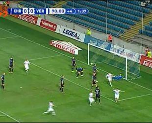 Чорноморець - Верес - 0:1. Відео-огляд матчу
