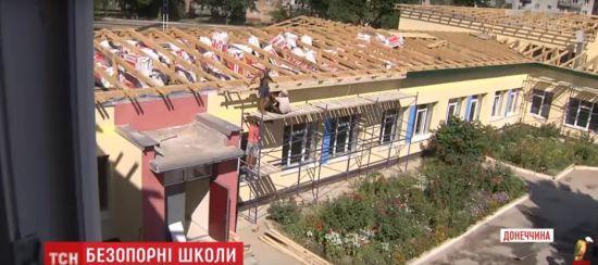 На Донеччині із 30 обіцяних опорних шкіл до 1 вересня готова лише одна