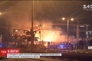 Протягом 6 годин пожежники намагались приборкати полум'я, що охопило будинок у Дубаї