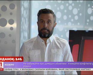 """""""Сніданок"""" узнал имена участников шоу """"Танцы со звездами"""""""