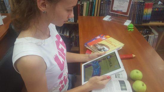 """Першими у вільний доступ потрапили електронні версії шкільних підручників для 9-го класу від видавництва """"Ранок"""""""