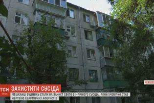 93 тысячи гривен и загадочная смерть: в Чернигове расследуют странную продажу квартиры пенсионеров