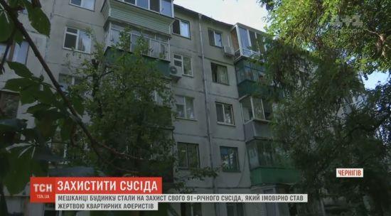 93 тисячі гривень і загадкова смерть: у Чернігові розслідують дивний продаж квартири пенсіонерів