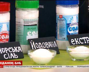 Дієтолог Олександр Кущ розпоповів, як правильно вживати сіль