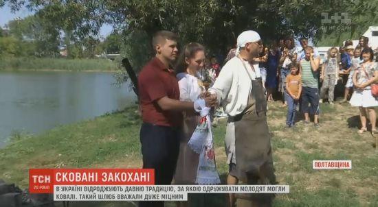 Без священиків або працівниць РАЦСу: на Полтавщині молодят одружують ковалі