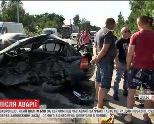 Бізнесмен чи охоронець: тест ДНК визначить, хто збив молоду дівчину на Львівщині