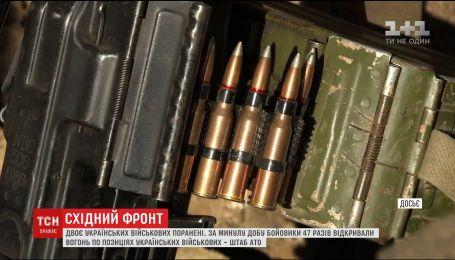 На Сході бойовики з півсотні разів обстріляли позиції українських військових