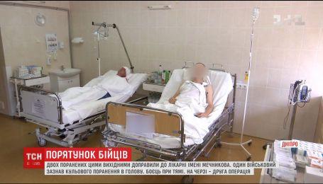 Двох поранених за вихідні доправили до обласної лікарні Дніпра