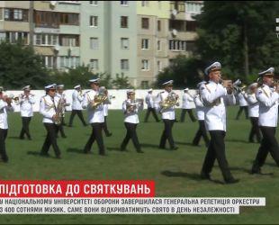 Лучшие военные музыканты страны проводят репетиции ко Дню Независимости