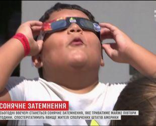 Внезапное похолодание во Львове связывают с полным солнечным затмением