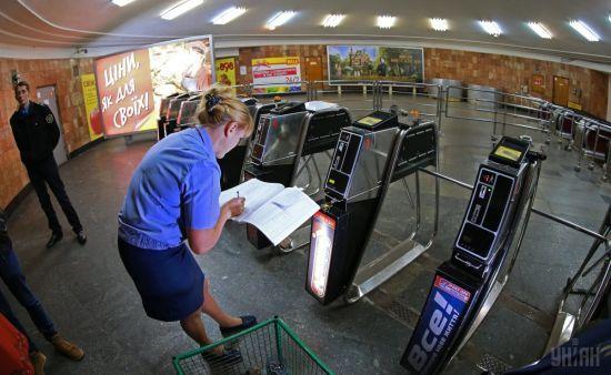 П'ять станцій метро Києва змінять графік роботи на День Незалежності