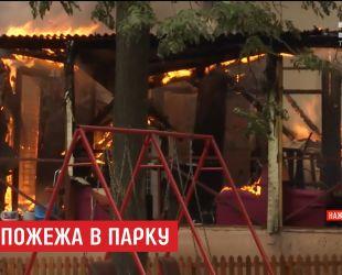 В столичном парке имени Пушкина выгорел ресторан
