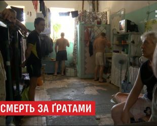 Заключенные одесского СИЗО рассказывают о запугивании после убийства женщины-конвоира