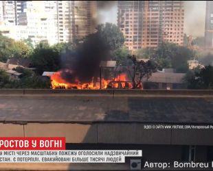 В российском Ростове-на-Дону из-за мощного пожара объявлено чрезвычайное положение