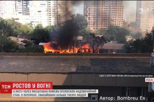 В російському Ростові-на-Дону через потужну пожежу оголошено надзвичайний стан
